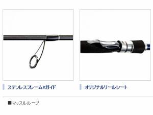 シマノ/SHIMANO ムーンショット S900L (Moonshot :汎用シーバスロッド)