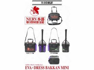 EVA×DRESS オリジナル バッカンミニ (エヴァンゲリオンコラボデザイン サイズ:23×34×26cm)