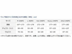 ダイワ/DAIWA DE-2407J ストレッチフリースジャケット カラー:ブラック (防寒ジャケット/ミドラー)
