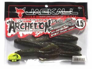 ジャッカル/Jackall アーケロン 4.5インチ (ARCHELON 4.5inch 対カバー用ワーム)