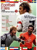 【中古】2006ドイツワールドカップ プレビュー 全2巻セット s5090/AXDR-1111-1112【中古DVDレンタル専用】