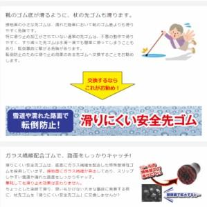 sinano stick [もっと安心二本杖φ14用 滑りにくい安全先ゴムPP‐21(2個1組)]シナノ 歩行杖・ステッキ KAINOS