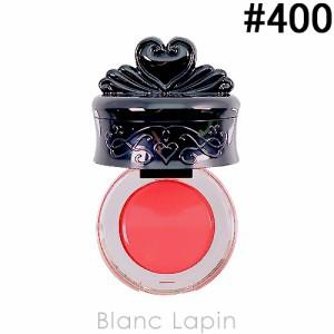 アナスイ ANNA SUI クリームチークカラー #400 アナレッド 3g [163321]
