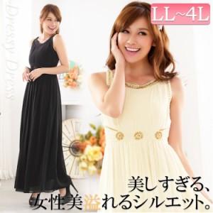 大きいサイズ レディース ワンピース ドレス ロング ブラック 黒 ベージュ 無地 ビジュー ギャザー マキシ丈 LL 2L 3L 4L 13号 15号 17号