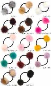 リアルミンクファーダブルポンポン付きヘアゴム☆髪留め髪飾り☆レディースヘアアクセサリー【hak251】