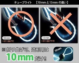 プロ施工仕様、LEDチューブライト 13mm【10M・レッド】LEDロープライト 360度高輝度拡散タイプ 2芯1列(sb-1906)クリスマスイルミネーシ