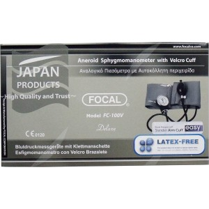 FOCAL アネロイド血圧計 FC-100V スレンダーアーム(細腕用)