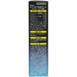 【指定第2類医薬品】★ ビタトレール ヒフールV7 水虫クリーム 30g