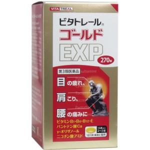 【第3類医薬品】 ビタトレール ゴールドEXP 270錠