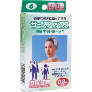サージフィックス 伸縮ネットホータイ 頭(子供胸)用 No.6