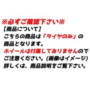 225/40R14 82V T1R トーヨー(TOYO) プロクセス(PROXES) 2本SET