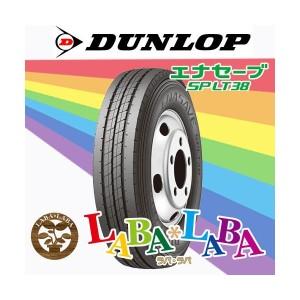 ★ゴムバルブ付 サマータイヤ LT バン 低燃費 195/70R17.5 112/110L SP LT38 ダンロップ(DUNLOP) エナセーブ ||2本セット||