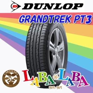 ★ゴムバルブ付 サマータイヤ SUV 4WD 225/55R18 98V PT3 ダンロップ(DUNLOP) グラントレック(GRANDTREK) ||4本セット||