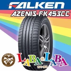 サマータイヤ SUV 4駆 315/35R20 110Y XL FK453CC ファルケン(FALKEN) アゼニス(AZENIS) ||4本セット||