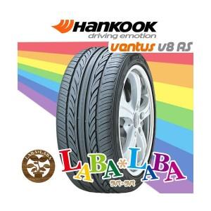 165/50R15 73V ハンコック H424 VENTUS V8RS 4本SET