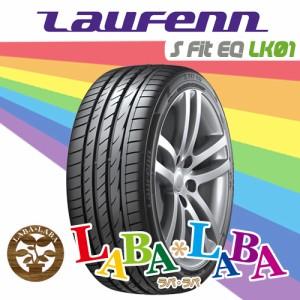 ★225/45R17 XL 94Y ハンコック LAUFENN LK01 S Fit EQ 2本SET ゴムバルブ付