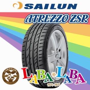 サマータイヤ 245/40R18 97W XL ZSR サイレン(SAILUN) アトレッツォ(ATREZZO) ||4本セット||