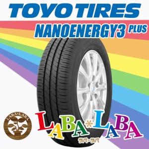 ||4本セット|| TOYO 185/60R16 86H NANOENERGY3 トーヨー ナノエナジー3 低燃費