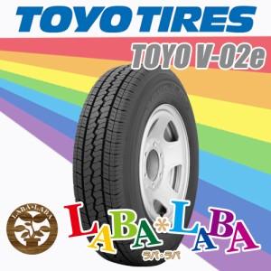 サマータイヤ バン LT 175/80R14 99/98N V02e トーヨー(TOYO) V-02e ||2本セット||