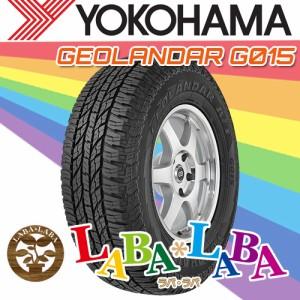 ★ゴムバルブ付 SUV 175/80R16 91S G015 ヨコハマ(YOKOHAMA) ジオランダー(GEOLANDAR) A/T ||2本セット||