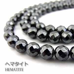 1連販売 ヘマタイトAA カット 6mm 天然石 ビーズ(tbrh-hematite11)