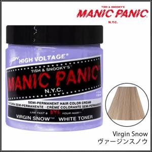 マニックパニック MC11033 Virgin Snow ヴァージンスノウ【MANIC PANIC】【ヘアカラークリーム】|[6014461]