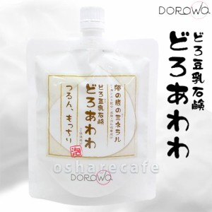 【メール便発送OK】 健康コーポレーション どろ豆乳石鹸 どろあわわ 110g(泡立てネット付) |[6006738]