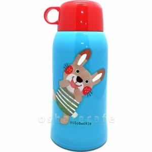 タイガー ステンレスボトル サハラ コロボックル ウサギ MBR-B06G【Colobockle SAHARA 2WAY】【沖縄・離島は送料無料対象外】|[6023943]