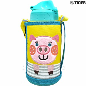 タイガー ステンレスボトル サハラ コロボックル ブタ MBR-B06G【2way 子供 0.6L 600ml】|[6023945]