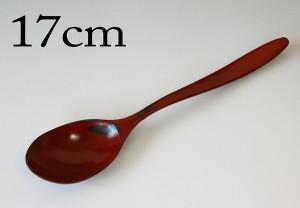 木製 スプーン 大 根来塗 001-1873(木製スプーン、木製カトラリー)[fs01gm]fs2gm