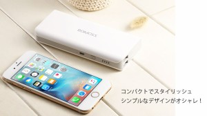 送料無料 スマホ最大4回急速充電可能 大容量 モバイルバッテリー 10400mAh 2.1A スマートフォン スマホ 充電器 iPhone 携帯電話 スマフォ