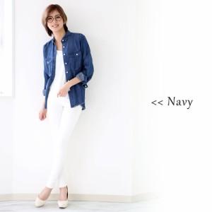 上品さを醸す、着心地柔らかなデニム風裾フリンジシャツ テンセル長袖シャツ デニムシャツ 指定外繊維 テンセル100% 光沢 柔ら