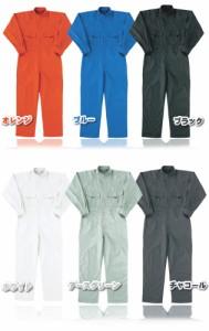 【在庫処分SALE/返品交換不可】ツナギ T/Cシンプル(ジャンプスーツ)(S〜LL)『6カラー』【作業服】【つなぎ】【作業着】