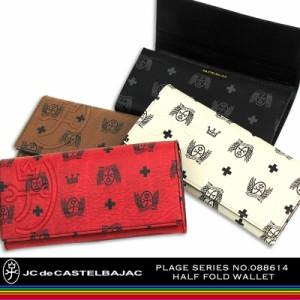 送料無料 CASTELBAJAC PLAGEシリーズ / カステルバジャック プラージュシリーズ 088614 メンズ