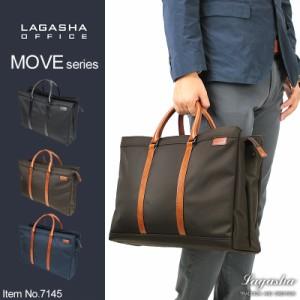 Lagasha(ラガシャ) LAGASHA OFFICE(ラガシャオフィス) MOVE(ムーヴ)シリーズ 2WAYビジネスバッグ B4 7145 メンズ