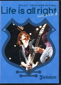 【中古】ゴールデンボンバー/Life is all right feat.喜矢武/DVD◆B【ゆうパケット対応】【即納】