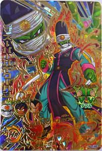【中古】ドラゴンボールヒーローズJM7弾 スーパーパイクーハン HJ7-46◆A【ゆうパケット対応/送料200円〜】【即納】