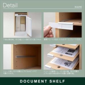IV A4用紙整理棚幅27.4高さ153棚付PLN-23