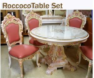 【お洒落なアンティーク家具が安い店】【代金引換不可】ロココ調 円形ダイニングテーブル110cm