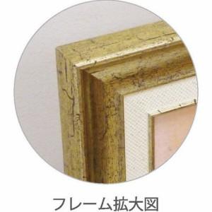 フェリーステファニア アートフレーム【人気アイテム】フラワー/グリーン柄<樹脂フレーム>