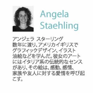 【花柄/人気作家】カナダ女性作家 アンジェラスターリング アートフレーム