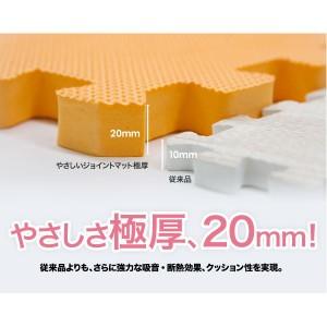 極厚 2cm 4.5畳 大判 〔IVソフトジョイントマット ナチュラル約4.5畳(24枚入)本体 ラージ(60cm×60cm) 畳(たたみ)柄〕