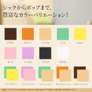 IVソフトジョイントマット 約8畳(36枚入)本体 ラージ(60cm×60cm) ミント(ライトグリーン)×イエロー(黄色)