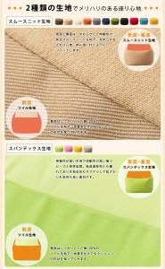【送料無料】日本製 ビーズクッション 「人をダメにする クッション」 もちもち キューブ/Lサイズ やわらかニット生地 ジャンボ