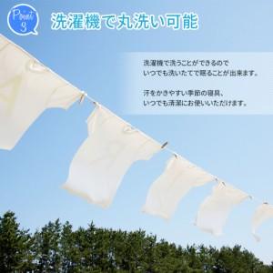 エムールドライ 吸水速乾 敷きパッド シングルサイズ 冷却マット 丸洗い 洗濯機 洗える ベッドパッド 敷パッド  ひんやり