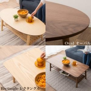棚付き折りたたみテーブル 折り畳みテーブル ウォルカ ウォールナット アッシュ 突き板 天然木 新生活 木製 【送料無料】