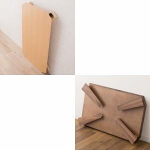 折りたたみテーブル 長方形 ウォルカ 折り畳みテーブル 木製 天然木 突き板  北欧 新生活 ローテーブル 【送料無料】