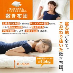 【送料無料】日本製 布団セット シングルサイズ 『ルミエール2』カバー付き 6点セット ふとん 枕 抗菌 防臭 防ダニ