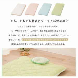 【スーパーコットン】ベビーキルトパッド ミニサイズ60×90cm 敷きパッド ベビー用 子供用 吸水発散 ゴムバンド付 洗濯可能 日本製