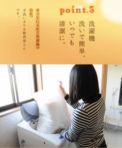 【送料無料】あったか ベッド用カバー4点セット エムールヒート シングルサイズ吸湿発熱 ヒートウォーム マイクロファイバー